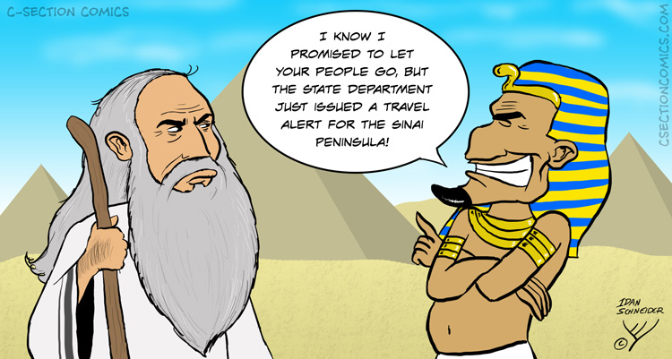 Moses and Pharaoh - Travel Warning